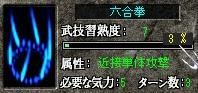 7_20100724220231.jpg