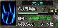 b_20100815210849.jpg