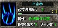 bugi_20100717215817.jpg