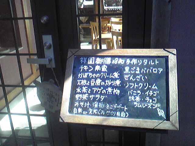 moblog_70879273.jpg