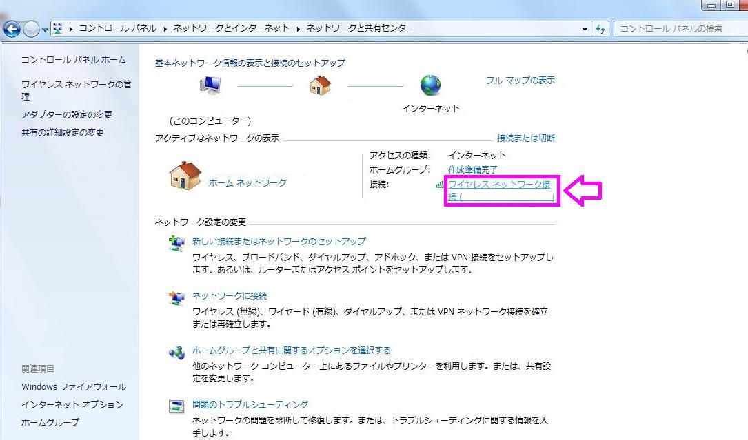 31_20120610073521.jpg