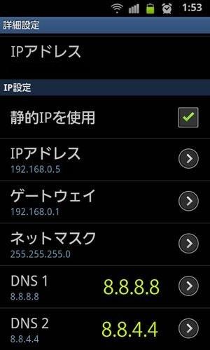 89_20120611025655.jpg