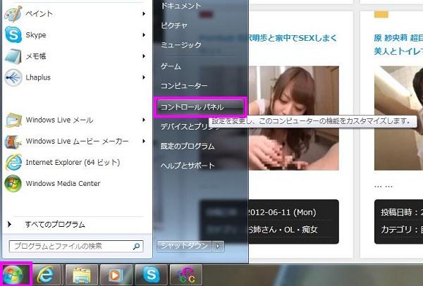 92_20120611205842.jpg