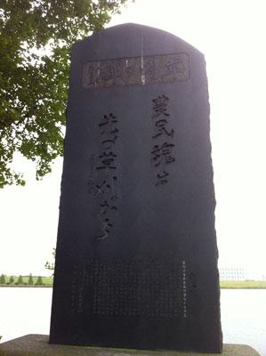 荒川20120606_5