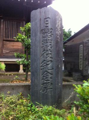 氷室神社20120722_6