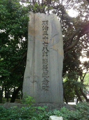 荒川_飛鳥山公園20120729_10