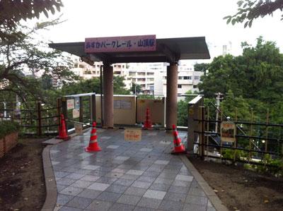 荒川_飛鳥山公園20120729_12
