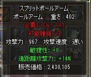 025.jpg