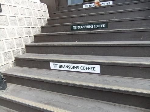 *お店の階段*