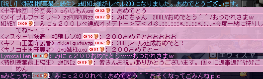 110618_03.png
