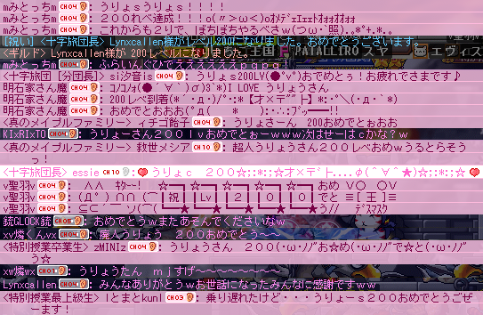 110803_03.png