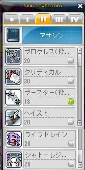 MapleStory 2010-12-06 15-51-26-93