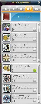 MapleStory 2010-12-06 16-00-08-84