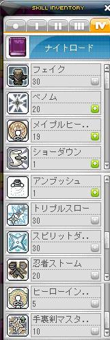 MapleStory 2010-12-06 16-11-06-09