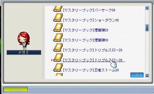 Maple100531_204243.jpg