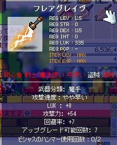 Maple100804_223513.jpg