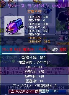 Maple100829_185936.jpg