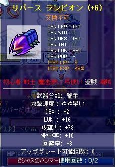 Maple100830_215542.jpg