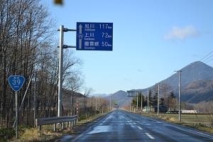 20131124旭山動物園