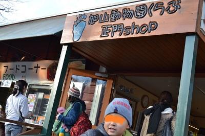 20131124旭山動物園11