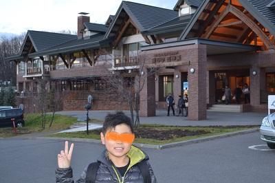 20131124旭山動物園12