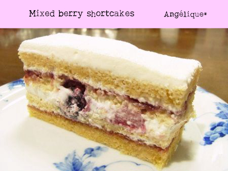 20120324mixedberries_shortcake