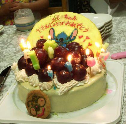 20120819 birthday cake
