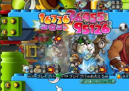Maple121116_232751.jpg