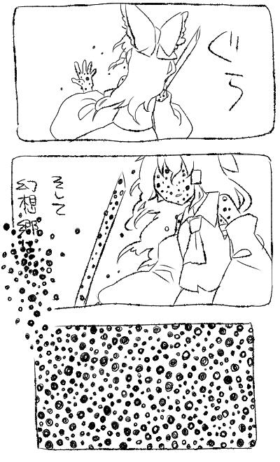 hasu3.jpg