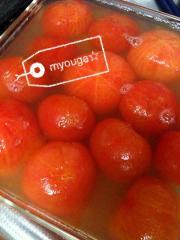 moblog_afa9447e.jpg