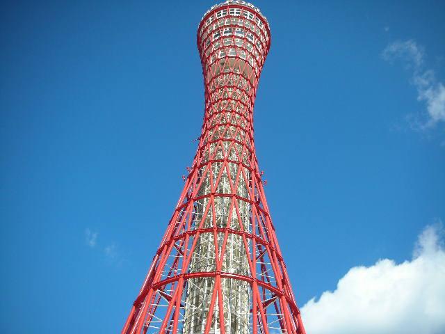 ポートタワー