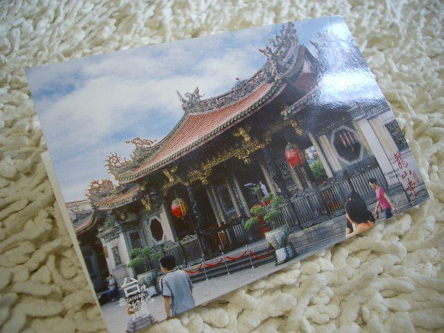 タイペイの龍山寺