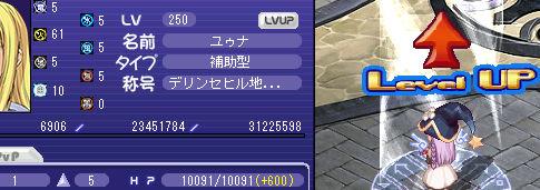 250natayo.jpg