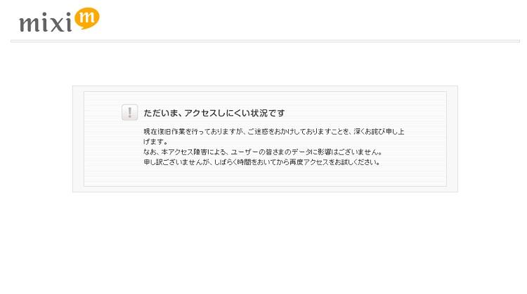 b20100811.jpg