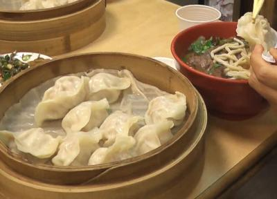 福大 牛肉麺とワンタン麺