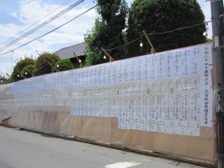 八雲神社祭り24_05