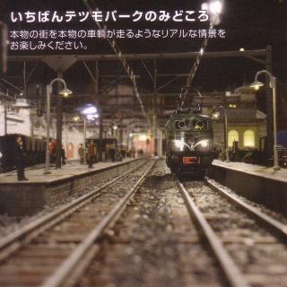 原鉄_003