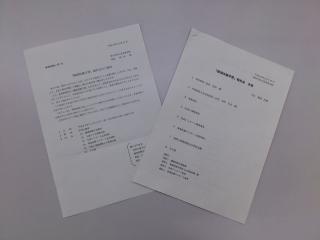 職場体験報告会_02