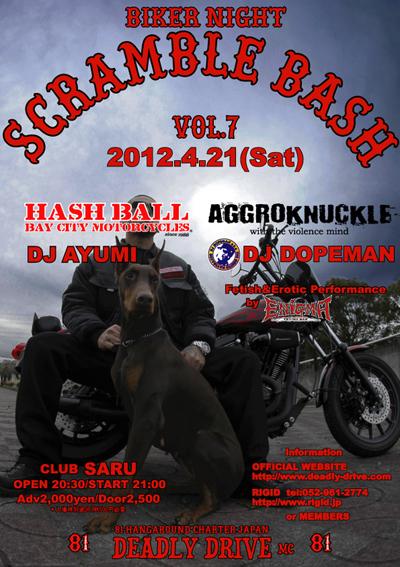 scramble_bash_7-thumb-560x792-12283.jpg