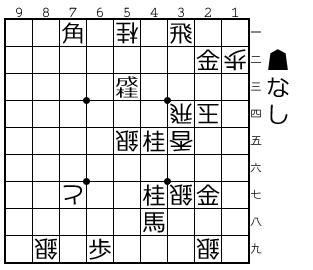 将棋無双30番