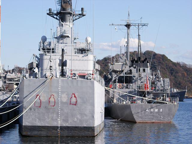 訓練艦と試験艦くりはま_R
