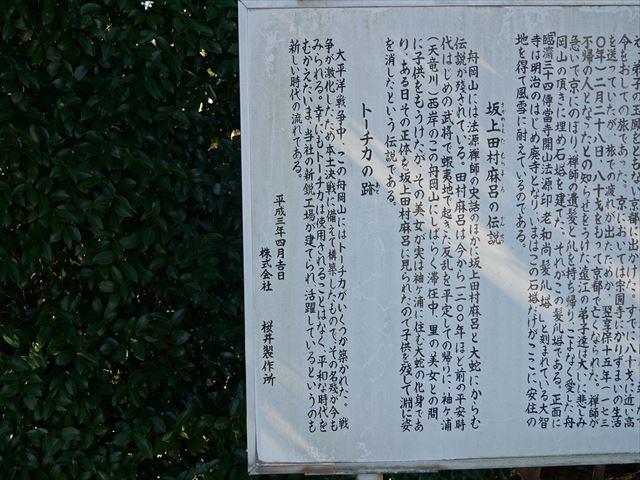 DSC00690_R.jpg