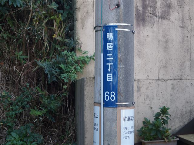 DSC02211_R.jpg