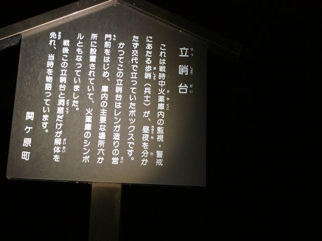 DSC03619_R.jpg