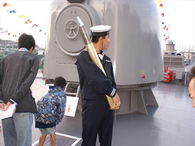 海士長付き砲弾セット