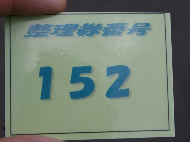 DSC04779_R.jpg