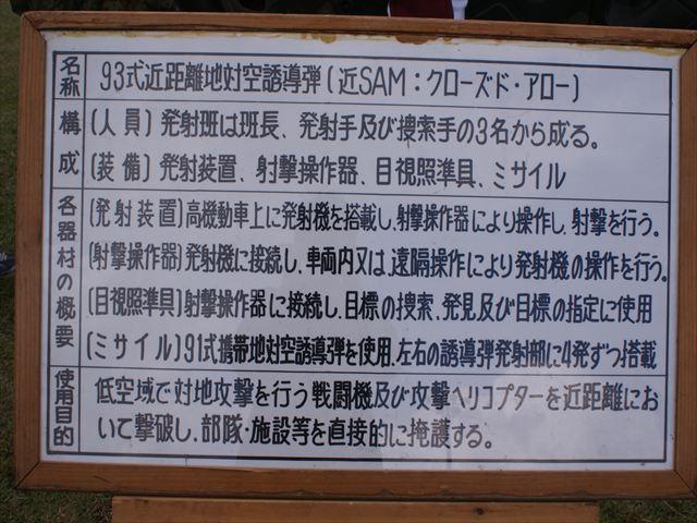 DSC04812_R.jpg
