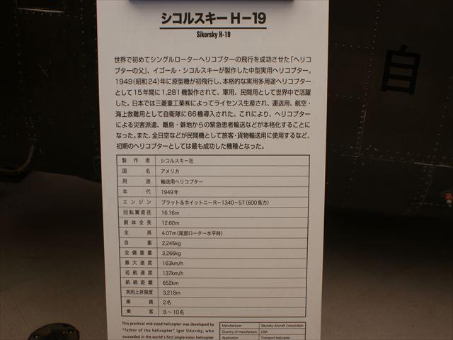 DSC06937_R.jpg