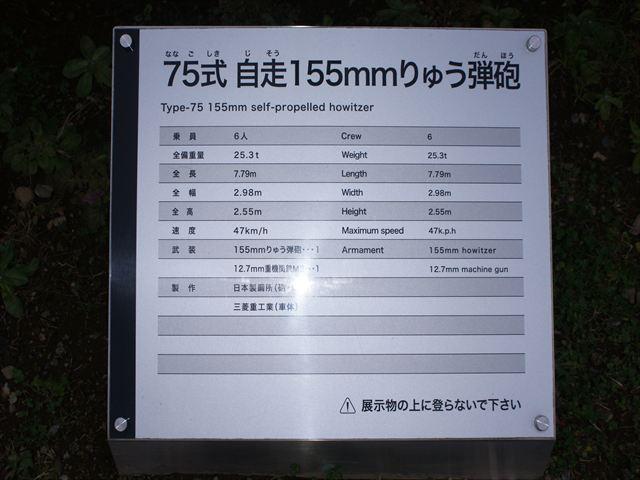 DSC07164_R.jpg