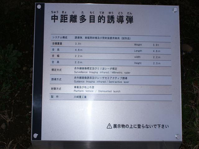 DSC07168_R.jpg